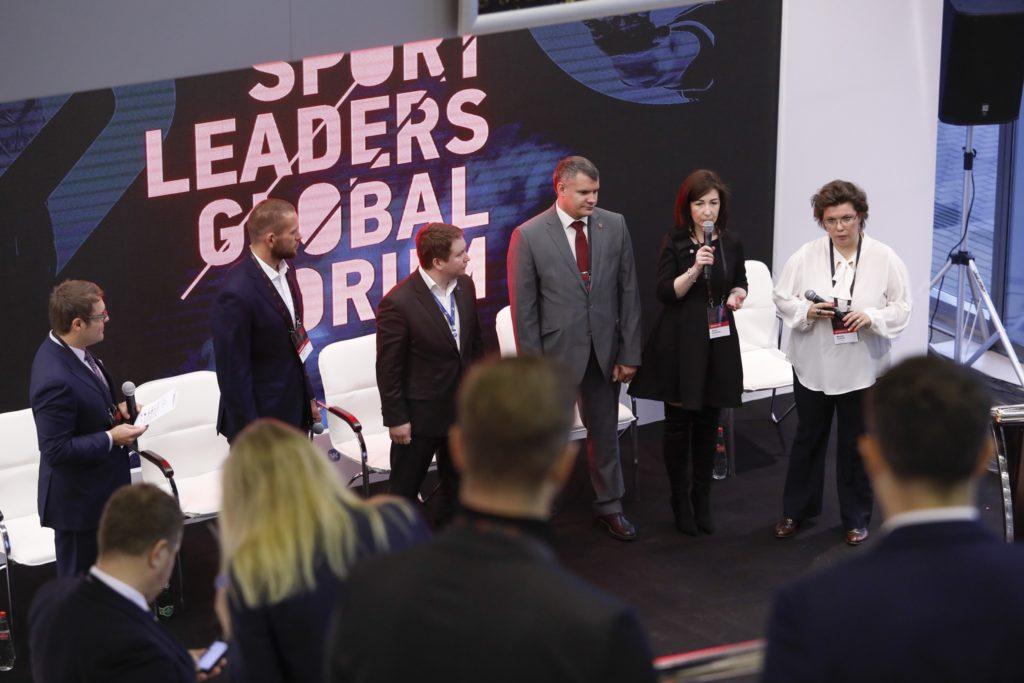 SPORT LEADERS GLOBAL FORUM 2019