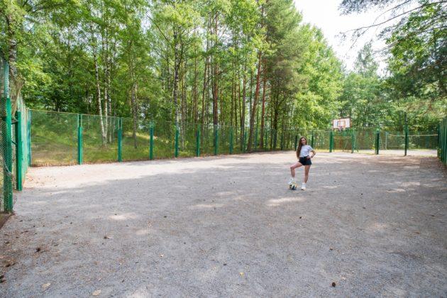 Лосево Парк