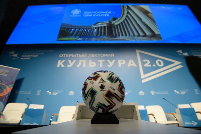 санкт петербургский международный форум