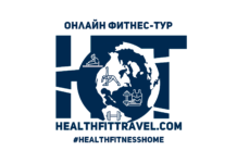 health fitness home