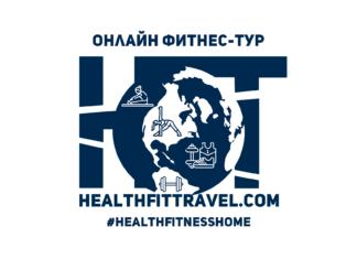 health fitness home