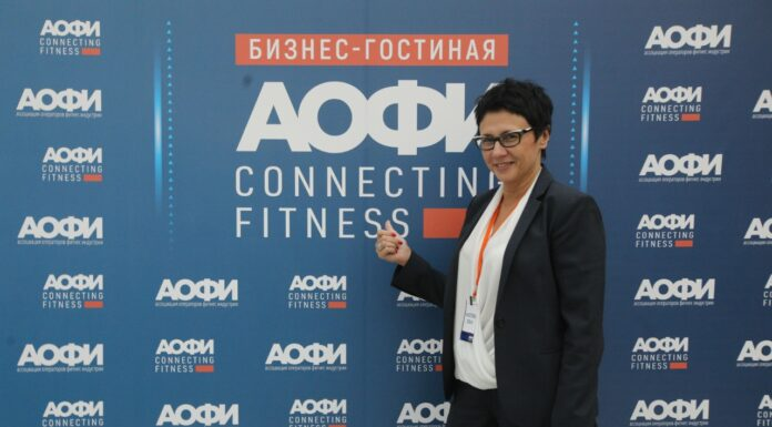 АОФИ connecting fitness