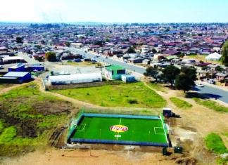 Lay's футбольные поля